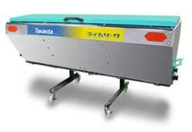 肥料散布作業機 ライムソーワ LS2208-0L