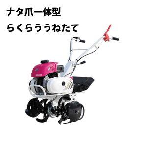 三菱 管理機 MM300ENU