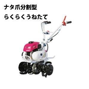 三菱 管理機 MM300ABU