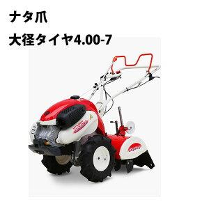 三菱 管理機 MMR600ALN