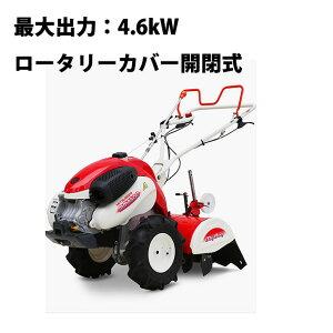 三菱 管理機 MMR600AUN