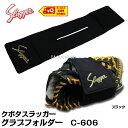 楽天市場 野球 野球 メンテナンス用品 タグチスポーツ