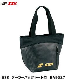 【SSK】 クーラーバッグトート型 SSK  BA9027