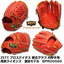 【2019年モデル】【源田モデル】ZETT プロステイタス 硬式グラブ 内野手用 二塁手・遊撃手・三塁手 BPROG560 D…