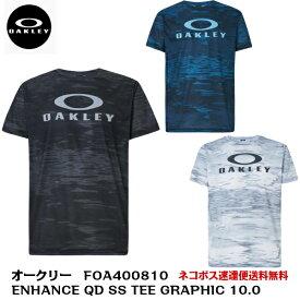 【送料無料・ネコポス速達便】Oakley オークリー メンズ Tシャツ Enhance QD SS Tee Graphic 10.0  FOA400810 ※代引きの方は別途送料、代引き手数料が掛かります