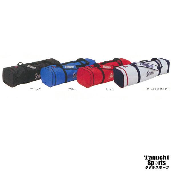 久保田スラッガー 野球 ナイロン ヘルメットケース 両耳用5個入 用具ケース U-22