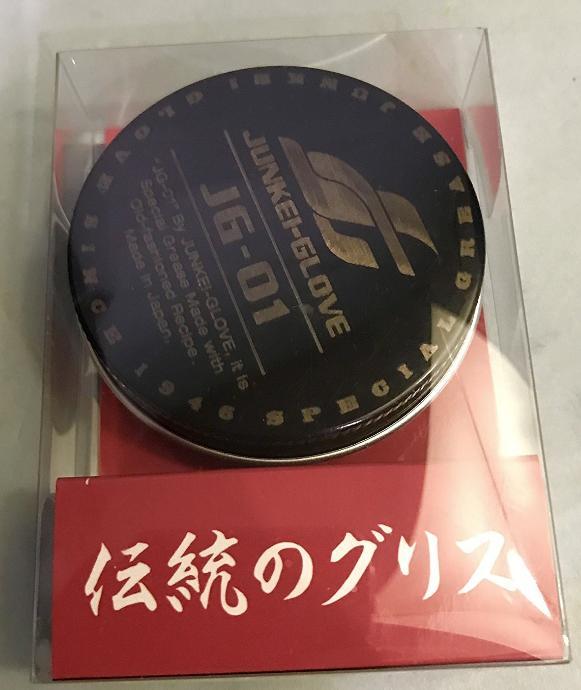 【メール便送料無料】ジュンケイグラブ 伝統のオイルグリス JG-01 硬式用 軟式用 外野手用 内野手用 投手用に最高の1品 ジュンケイ