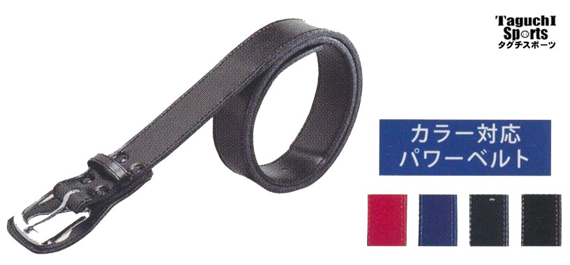 モデル  久保田スラッガー パワー 野球ベルト q24【ウェア】