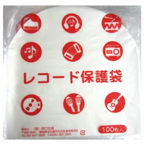 LP丸形レコード袋 100枚 (静電防止剤添付 HD 丸底シール 国内製造) レコード袋