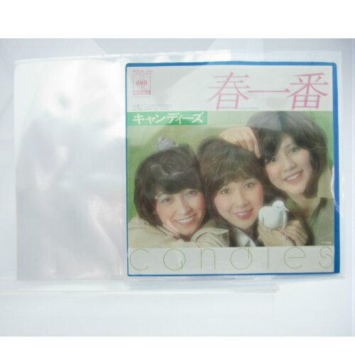 EP(08)レコード袋 100枚 (0.08mm PP素材 底シール 国内製造) レコード袋