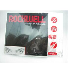 LP(09)レコード袋 100枚 (0.09mm PP素材 底シール 国内製造)