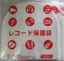 LP丸型内袋200枚 (厚口0.028mm 国内製造 静電防止素材入り)