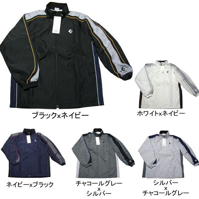 【コンバース】ウインドブレーカー ジャケット CA15501S 【RCP】