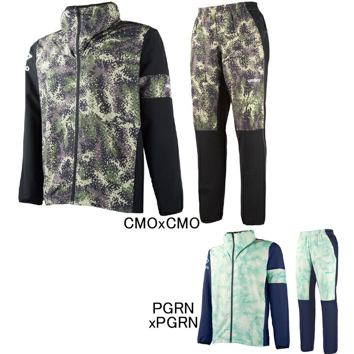 【アンブロ】UMBRO グラフィック Airly-Pile ジャケット・パンツ上下セット UCS4652/P クロスジャージ メンズ