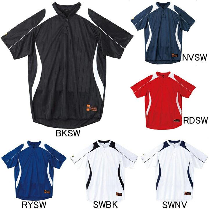 最終処分価格!【デサント】 野球 セカンダリーシャツ(ルーズシルエット) DB-110M 立衿2ボタンベースボールTシャツ メンズ