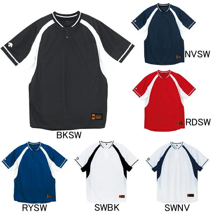 【デサント】 野球 2ボタン コンビネーションベースボールTシャツ(ルーズシルエット) DB-103M 【RCP】