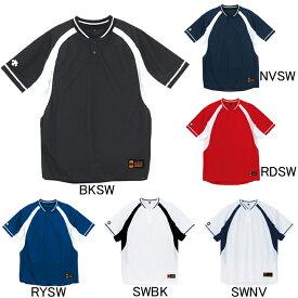 【デサント】 野球 2ボタン コンビネーションベースボールTシャツ(ルーズシルエット) DB-103M セール