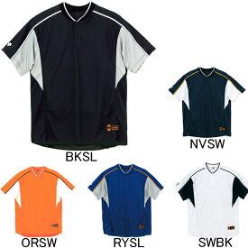 【デサント】 野球 2ボタン コンビネーションベースボールTシャツ(ルーズシルエット) DB-104M メンズ セール