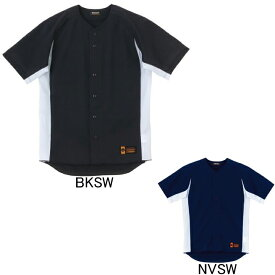 【デサント】 野球 フルオープン コンビネーションシャツ(ルーズシルエット) DB-42M メンズ セール