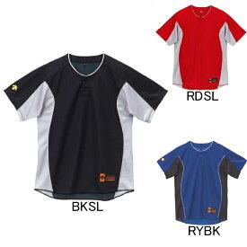 【デサント】 野球 ジュニア 2ボタン コンビネーションベースボールTシャツ(ルーズシルエット) JDB-105M キッズ 子供 セール