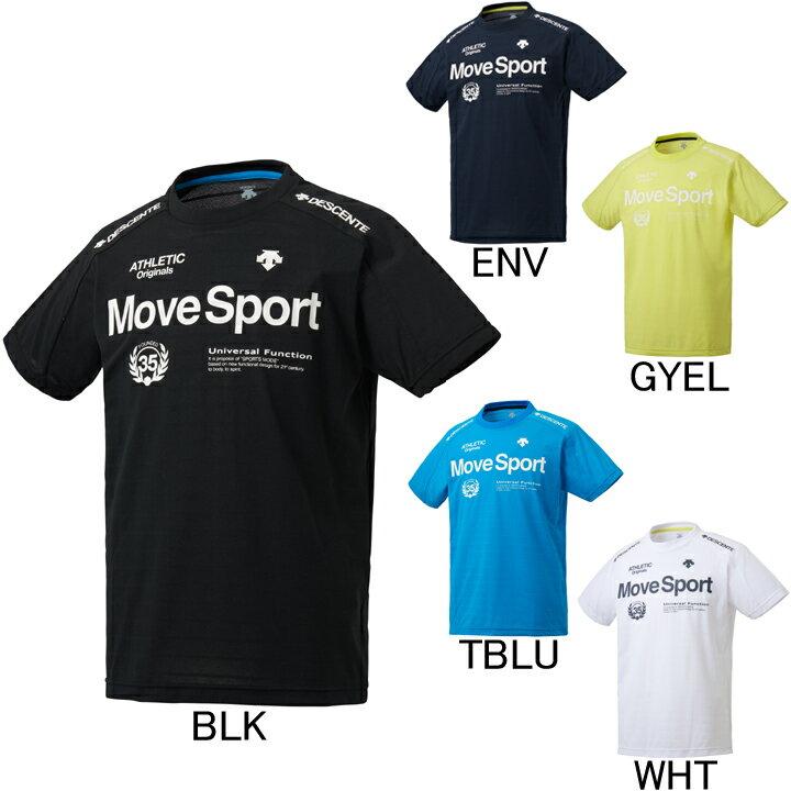 2018年春夏モデル【デサント】Move Sport BRZ+ タフティー 半袖Tシャツ DMMLJA66 プラクティスシャツ メンズ セール