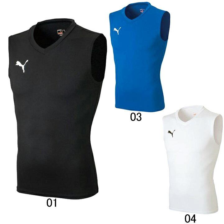 【プーマ】PUMA ライト コンプレッション ノースリーブシャツ 902456 着圧インナーシャツ スリーブレスシャツ タンクトップ メンズ セール