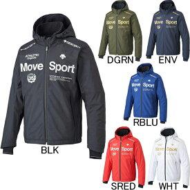 【デサント】Move Sport エクスプラスサーモ フード付 ウインドブレーカージャケット DAT-3755 裏地:トリコット起毛 メンズ セール