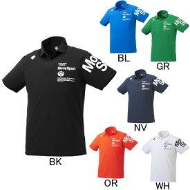 2019年春夏モデル【デサント】Move Sport サンスクリーン 半袖ポロシャツ DMMNJA71 ゴルフ フィットネス メンズ