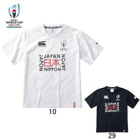 「ラグビーワールドカップ2019(TM)日本大会」カンタベリー公式ライセンス商品【カンタベリー】CANTERBURY ジャパングラフィック半袖Tシャツ VWD39427 メンズ
