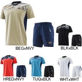 【アンブロ】UMBRO GACH1 マッドガード 半袖プラクティスシャツ・ショーツ上下セット UUULJA53/UUULJD82 Tシャツ・ハーフパンツ メンズ セール