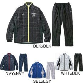 【ルコック】le coq sportif ウインドブレーカージャケット・パンツ上下セット 裏地:起毛メッシュ QMMMJF21/QMMMJG21 メンズ セール