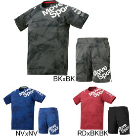 2020年春夏モデル【デサント】Move Sport ジャガードグラフィック半袖Tシャツ・ショーツ上下セット DMMPJA63/DMMPJD85 メンズ プラクティスシャツ・ハーフパンツ セットアップ