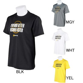 【SKINS】スキンズ 半袖Tシャツ SAS2503 ランニング フィットネス メンズ セール