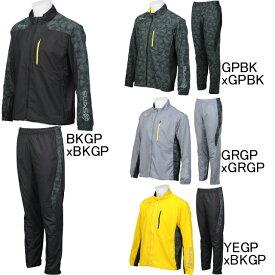 【SKINS】スキンズ ウインドブレーカージャケット・パンツ上下セット SRF5501/P 背メッシュ メンズ セール