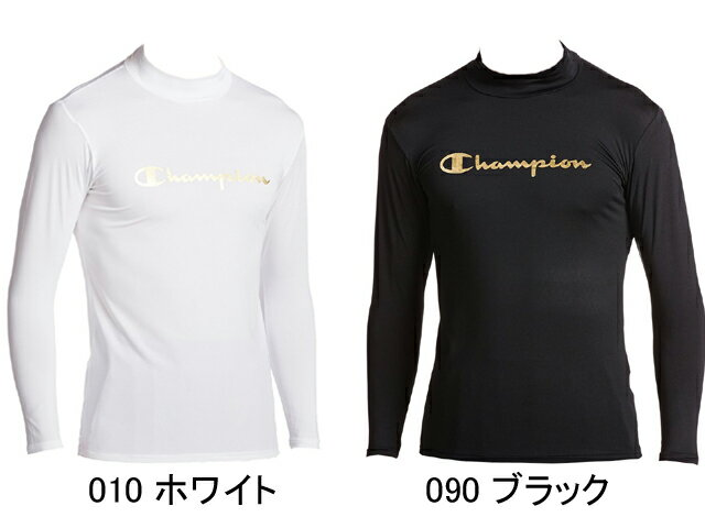 【チャンピオン】ChampionロゴPT モックネック長袖コンプレッションシャツ C24H701 メンズ