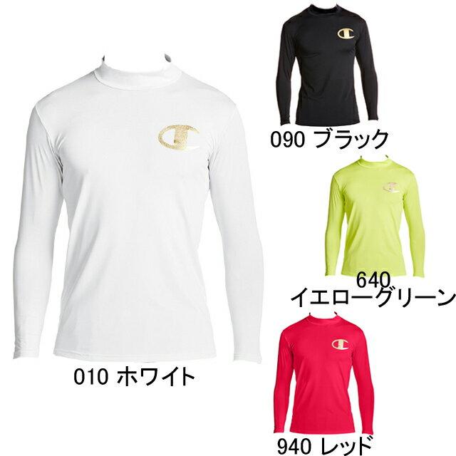 【チャンピオン】Champion CロゴPT モックネック長袖コンプレッションシャツ C24H702 【RCP】
