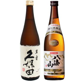 久保田 萬寿 720ml 八海山 特別本醸造 720ml 2本 日本酒飲み比べセット