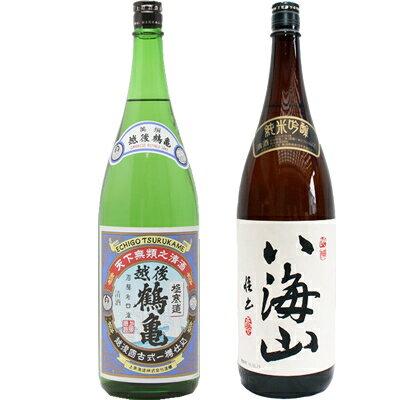 越後鶴亀 美撰 1800ml 八海山  純米吟醸 1800ml 2本セット 日本酒飲み比べセット