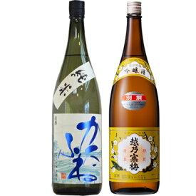 かたふね 純米 1800ml 越乃寒梅 別撰 1800ml 2本セット 日本酒飲み比べセット