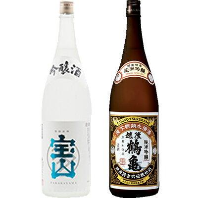 吟醸 一滴一涼 1800ml 越後鶴亀 純米吟醸 1800ml 2本セット 日本酒飲み比べセット