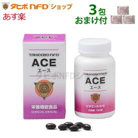 タヒボNFD ACE(エース)軟カプセル|タヒボジャパン社製タヒボ茶