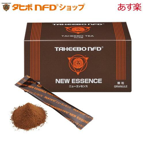 タヒボNFD エッセンス(顆粒) |タヒボジャパン社製タヒボ茶【送料無料】
