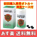 タヒボNFD ナフディン(軟カプセル) |タヒボジャパン社製タヒボ茶