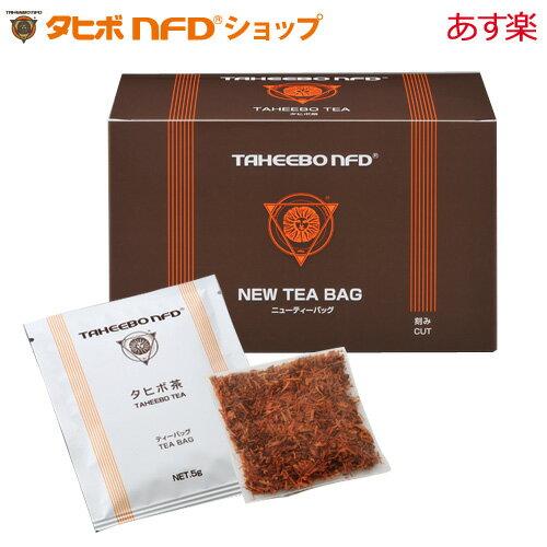 タヒボNFD ティーバッグ |タヒボジャパン社製タヒボ茶【送料無料】