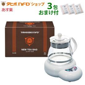 タヒボNFDティーバッグ&ティーメーカー お買得セット タヒボジャパン社製タヒボ茶【送料無料】