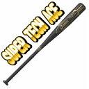 野球 バット 金属 【asics】アシックス 軟式カーボーンバット スーパーテックエース bb4005【コンビニ受け取り不可】