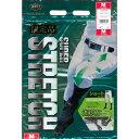 【ZETT】ゼット 限定 スーパーストレッチ ショートフィットパンツ 高校野球公式戦使用可能 ホワイト bu802cpgn