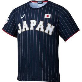 【asics】アシックス 侍ジャパン ユニフォームTシャツ ビジター用 bat713