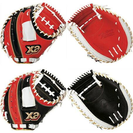 【Xanax】ザナックス 野球 xanax ザナックス 軟式 キャッチャーミット 捕手用