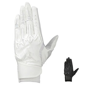 【MIZUNO】ミズノ バッティング用手袋  シリコンパワーアークLI 高校野球ルール対応モデル 1ejeh200